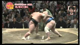 2015/5/24 照ノ富士 優勝 史上初3役 大相撲夏場所 15日 最終日 ハイラ...