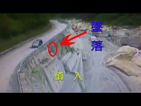 「台灣三寶車禍集錦」出門真的要小心安全,路上三寶太多,看完真的要學會防禦性駕駛。