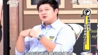 國光幫幫忙 2013 08 07 pt 3