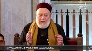علي جمعة يوضح موقف الإسلام من الفنون .. فيديو