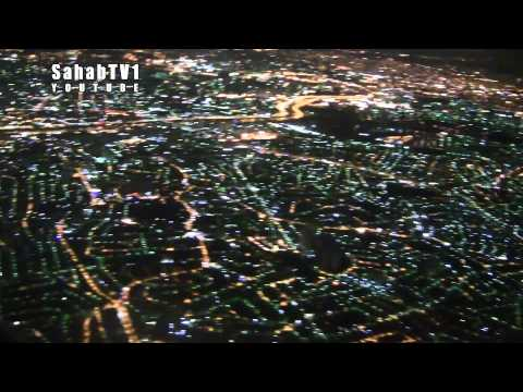 City of Sao Paulo from plane at night