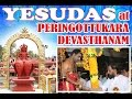 Download YESUDAS&  @ Peringottukara Devasthanam MP3 song and Music Video