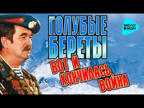 Наши аттракционы - Аквапарк в Крыму Судак