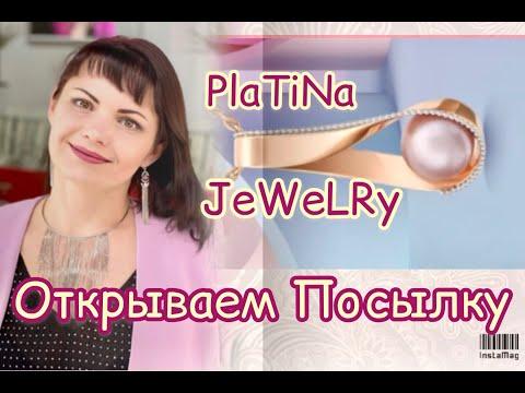 PLATINA JEWELRY