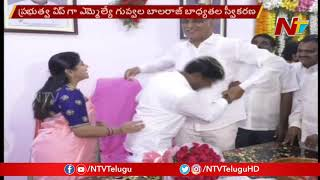 MLA Guvvala Balaraju Takes Charge As Govt Whip