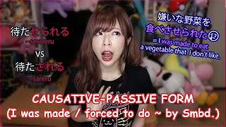 causative-passive-formi-was-made-forced-to-vs-