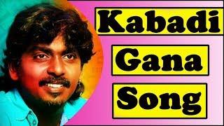 #chennaigana #southchennaimusic #ganasudhagar  #kabbadi  kabadi gana song sing gana sudhagar