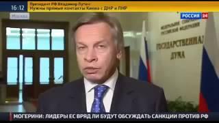 Минские переговоры показали кто за мир а кто за войну НОВОСТИ УКРАИНЫ СЕГОДНЯ