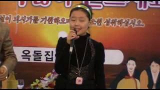 """[남인수 가요] 트로트 신동 황혜린 """"꼬집힌 풋사랑"""""""
