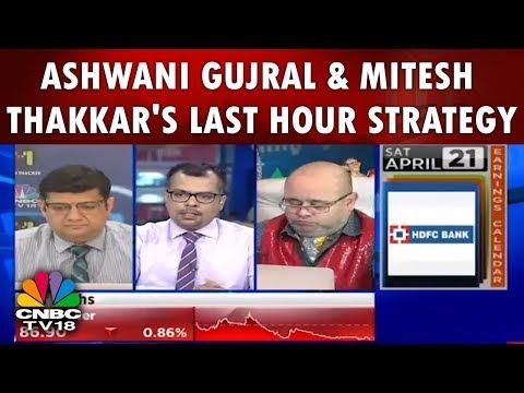 Closing Bell (19th Apr) | Ashwani Gujral & Mitesh Thakkar's Last Hour Strategy