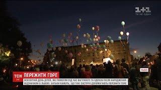 Молитва та кульки: у Львові згадали дітей, які померли під час вагітності або після народження.mp3