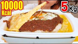 【大食い】チーズに溺れたーい!温玉チーズキーマカレー![レンジで超簡単お手軽レシピ]ゆずレモネードスムージー[5kg] 10人前[10000kcal]【木下ゆうか】