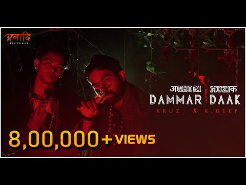 Dammar Daak  Dakla  Official music video  Aghori Muzik X Anadi Pictures