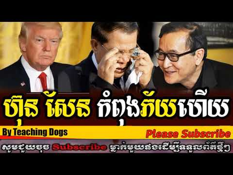Cambodia Hot News WKR World Khmer Radio Evening Sunday 10/08/2017