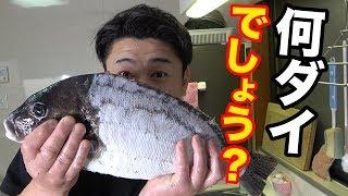 【梳き引き】〇〇ダイでヒゲの兄貴が食べたいモノを作ります!!