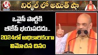Union Minister Amit Shah Full Speech | Amit Shah Public Meeting | Nirmal | V6 News