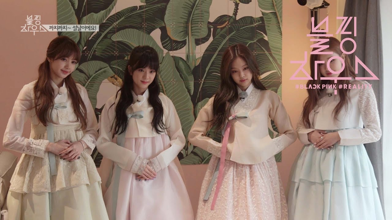 BLACKPINK - '블핑하우스 (BLACKPINK HOUSE)'
