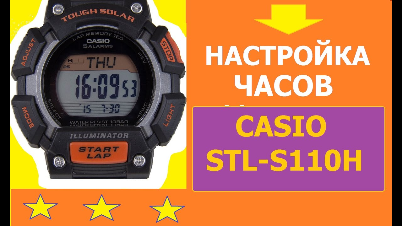 инструкция часов casio edifice s