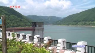 東大雪湖(十勝ダム)北海道新得町