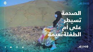 أما نعيمة مروى تحميل mp3