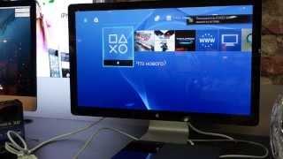 PS4 - первый взгляд: новое меню и подключение к монитору Apple(, 2013-11-22T03:17:51.000Z)