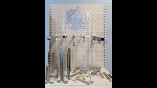 Монтажные системы для систем отопления и вентиляции