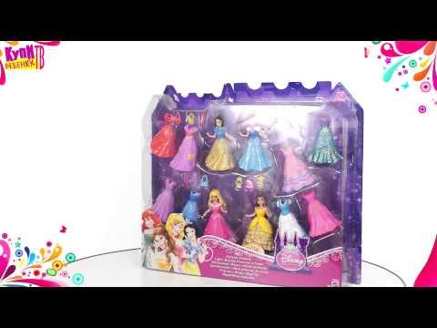 Disney Princess  Игровой набор подарочный с мини куклами  Принцессы модницы BBD34
