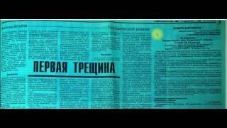 видео Постановление Правительства РФ от 27.06.2005 N 401 (ред. от 25.06.2014) Об оптимизации системы торговых представительств Российской Федерации в иностранных государствах