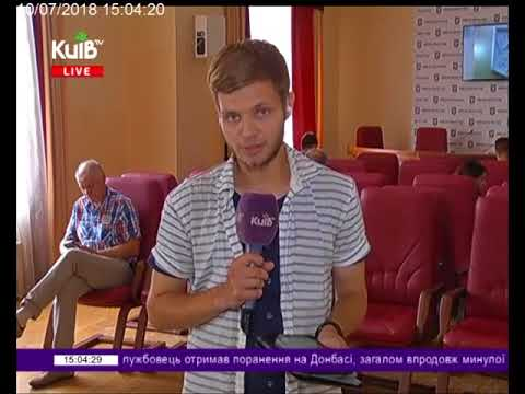 Телеканал Київ: 10.07.18 Столичні телевізійні новини 15.00
