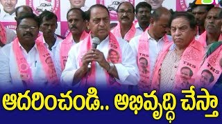 Allola Indra Karan Reddy about kcr