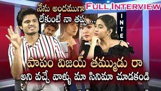 Dorasani Movie Team Exclusive Full Interview   Anand Devarakonda   Shivatmika   i5 Network