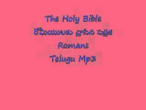Romans (రోమీయులకు)_The Bible telugu audio.wmv