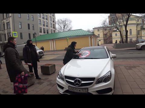 СтопХам-Дон Курлыконе/Правила Хамского клуба/Мага на позитиве
