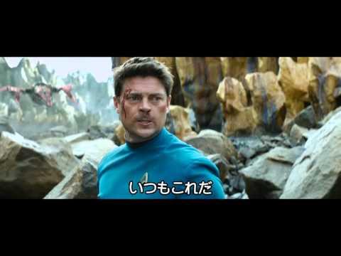 映画『スター・トレック ビヨンド』日本公開決定!オリジナルトレーラーが到着!!