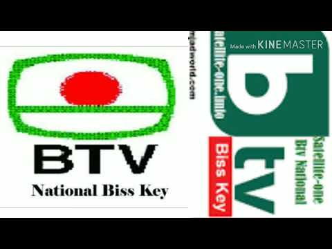 BTV NATIONAL NEW BISS KEY TODAY JULY 2019 LATEST BTV BISS