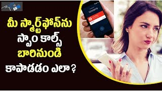 How To Stop Annoying Spam Calls On Your iphone or android Phone - Telugu Tech Guru