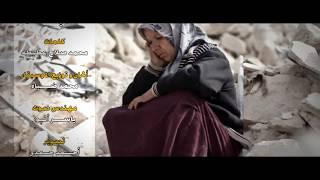 بالفيديو- هاني شاكر يبكي سوريا بكلمات تدمي القلوب في ''رمضان كريم يا حلب''