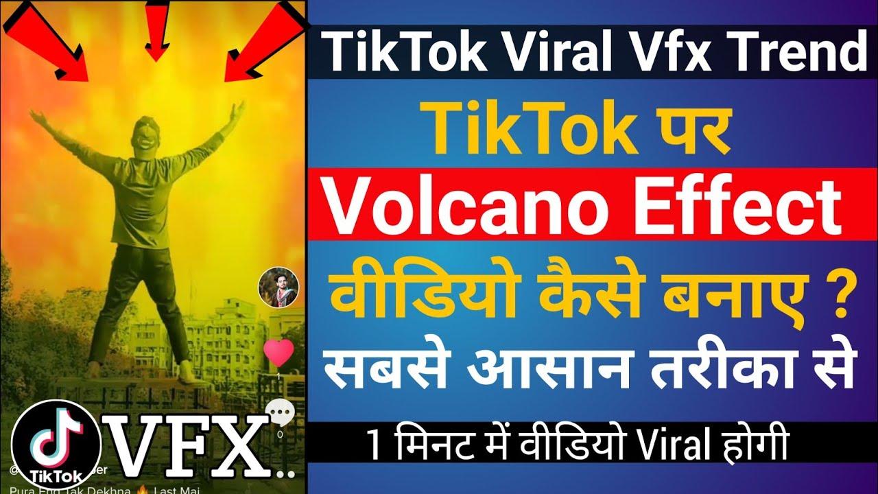 Tik Tok par sky volcano effect video kaise banaye | Tik Tok Bijli