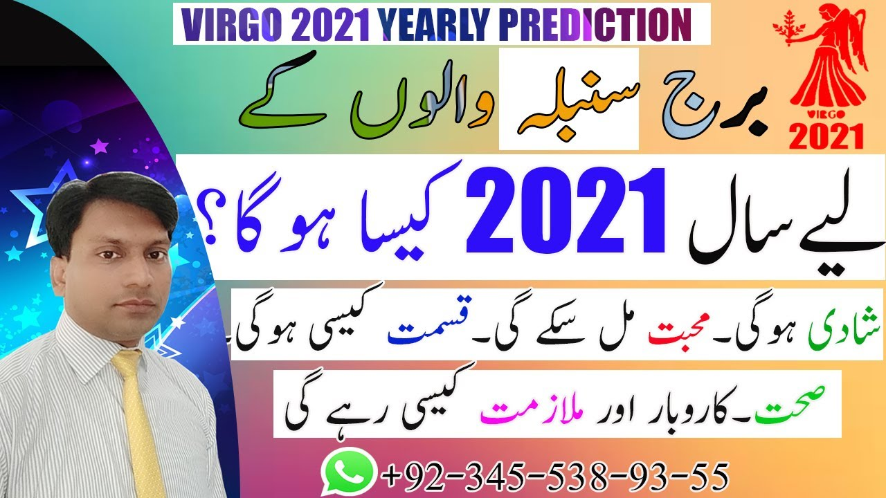 Will 2021 be a good year for virgo