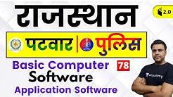 3:30 PM - Rajasthan Patwari 2019 | Basic Computer by Pandey Sir | Software (Application Software)