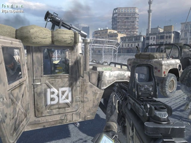 Call of Duty: Modern Warfare 2 #1