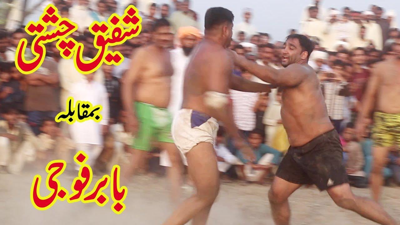 Shafiq Chishti Vs Babar Fuji Right To Fight New Kabaddi Match 2020