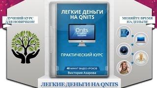 Заработок в интернете на Яндекс Толока. Как здесь заработать.