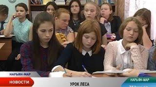 Историю Печорского лесозавода изучают ученики школы №2 Нарьян-Мара