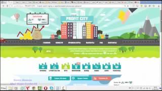Работа в интернете для школьника! от 30000 в месяц