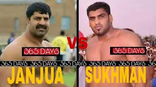 Best in Kabaddi Sukhman Chohla VS Masharaf Javed Janjua by 365 DAYS