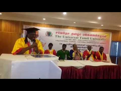 The Universal Tamil University