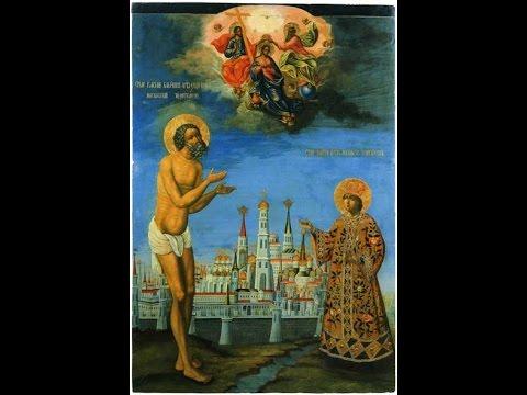 Пророчества Василия Блаженного