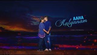 Aaha Kalyanam Song  | Wedding Teaser |  Bhaskar & Abirami | 2018