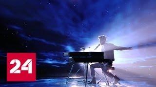 """""""Евровидение-2019"""": Сергей Лазарев готовится к финалу - Россия 24"""